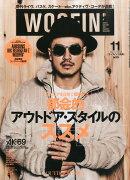WOOFIN' (ウーフィン) 2014年 11月号 [雑誌]