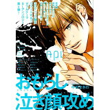 Api(vol.6) (花音コミックス Apiシリーズ)