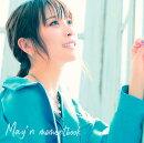 momentbook (CDのみ)