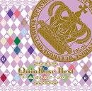 QuinRose Best 〜ボーカル曲集・2007-2009 IV〜