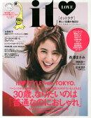 itLOVE (イットラヴ) 2014年 11月号 [雑誌]