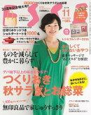 ESSE (エッセ) 2014年 11月号 [雑誌]