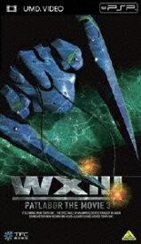 WX3 機動警察パトレイバー【UMD】 [ 綿引勝彦 ]