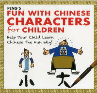 Peng'sFunwithChineseCharactersforChildren:HelpYourChildLearnChinesetheFunWay![TanHuayPeng]