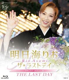 明日海りお 「ザ・ラストデイ」【Blu-ray】 [ 明日海りお ]