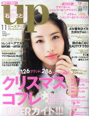 bea's up (ビーズアップ) 2014年 11月号 [雑誌]
