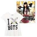 NYLON JAPAN PREMIUM BOX Vol.6 [ホワイト]