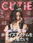 CUTiE (キューティ) 2014年 11月号 [雑誌]