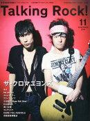 Talking Rock! (トーキングロック) 増刊 ザ・クロマニヨンズ特集 2014年 11月号 [雑誌]
