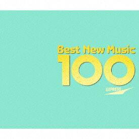 ベスト・ニューミュージック100 [ (オムニバス) ]