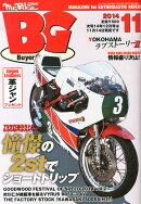 Mr.Bike (ミスターバイク) BG (バイヤーズガイド) 2014年 11月号 [雑誌]