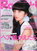 Ranzuki (ランズキ) 2014年 11月号 [雑誌]
