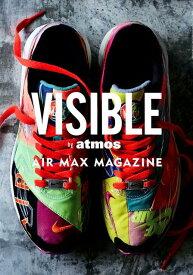 三才ムック VISIBLE by atmos AIR MAX MAGAZINE