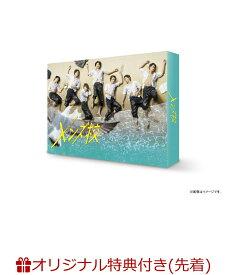 【楽天ブックス限定先着特典】メンズ校 DVD BOX(5枚組)(キービジュアルB6 クリアファイル(白)) [ なにわ男子 ]