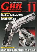 Gun Professionals (ガン プロフェッショナルズ) 2014年 11月号 [雑誌]