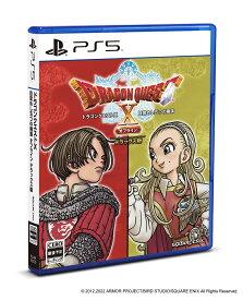 ドラゴンクエストX 目覚めし五つの種族 オフライン デラックス版 PS5版
