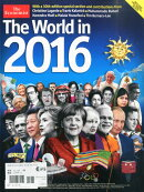 WORLD IN 2016 2015年 11/27号 [雑誌]