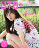 UTB+ (アップ トゥ ボーイ プラス) vol.28 2015年 11月号 [雑誌]