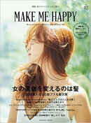 MAKE ME HAPPY vol.2