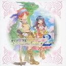 Rune Factory 2 ザ・コンプリートサウンドトラック