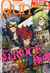 アプリスタイルQun (キュン) Vol.1 2015年 11月号 [雑誌]