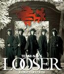 LOOSER 〜失い続けてしまうアルバム【Blu-ray】