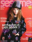 sesame (セサミ) 2015年 11月号 [雑誌]