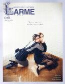 LARME (ラルム) 2015年 11月号 [雑誌]