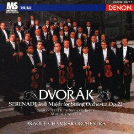CREST 1000 202::ドヴォルザーク:弦楽のためのセレナード/ヤナーチェク:弦楽のための組曲 [ プラハ室内管弦楽団 ]