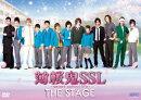 薄桜鬼SSL 〜sweet school life〜THE STAGE