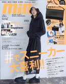 mini (ミニ) 2016年 11月号 [雑誌]