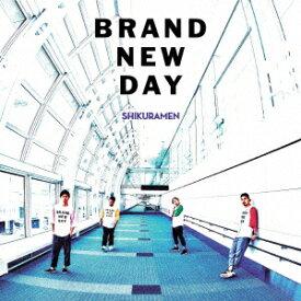 BRAND NEW DAY (限定盤 CD+DVD) [ シクラメン ]