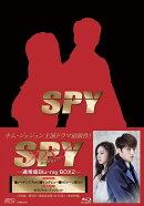 スパイ〜愛を守るもの〜 <通常版> ブルーレイBOX2 【Blu-ray】