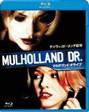 マルホランド・ドライブ【Blu-ray】