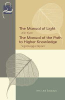 The Manual of Light & the Manual of the Path to Higher Knowledge: Two Expositions of the Buddha's Te