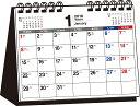書き込み式月曜始まりシンプル卓上カレンダー(B6ヨコ)(2018) ([カレンダー])