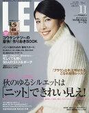 コンパクト版 LEE (リー) 2016年 11月号 [雑誌]