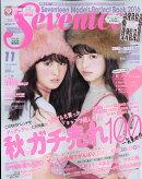 SEVENTEEN (セブンティーン) 2016年 11月号 [雑誌]