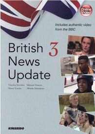 British News Update(3) 映像で学ぶイギリス公共放送の最新ニュース [ ティモシー・ノウルズ ]