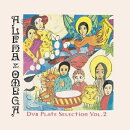 【輸入盤】Dubplate Selection 2