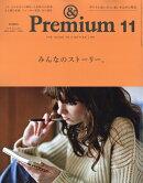 & Premium (アンド プレミアム) 2016年 11月号 [雑誌]