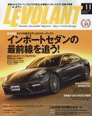 LE VOLANT (ル・ボラン) 2016年 11月号 [雑誌]