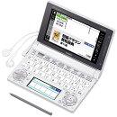 EX-word 電子辞書 ホワイト XD-D3800WE