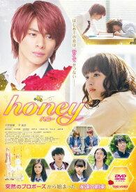 honey [ 平野紫耀 ]