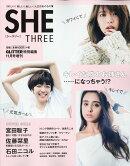SHE THREE (シースリー) 2016年 11月号 [雑誌]
