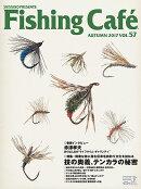 Fishing Cafe´(VOL.57)