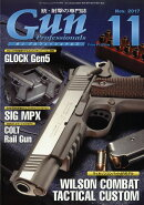 Gun Professionals (ガン プロフェッショナルズ) 2017年 11月号 [雑誌]