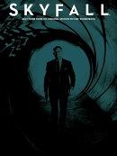 【輸入楽譜】ニューマン, Thomas: 映画「007 スカイフォール」より サウンドトラック・セレクション