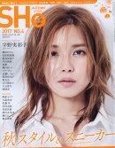 SHe (シー) 2017年 11月号 [雑誌]