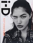 i-D JAPAN (アイディージャパン) Vol.4 2017年 11月号 [雑誌]